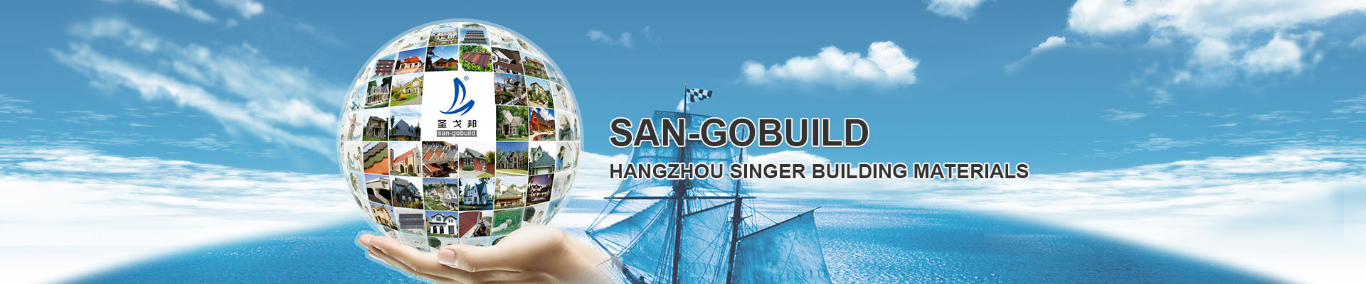 Hangzhou Singer Building Materials Co., Ltd.