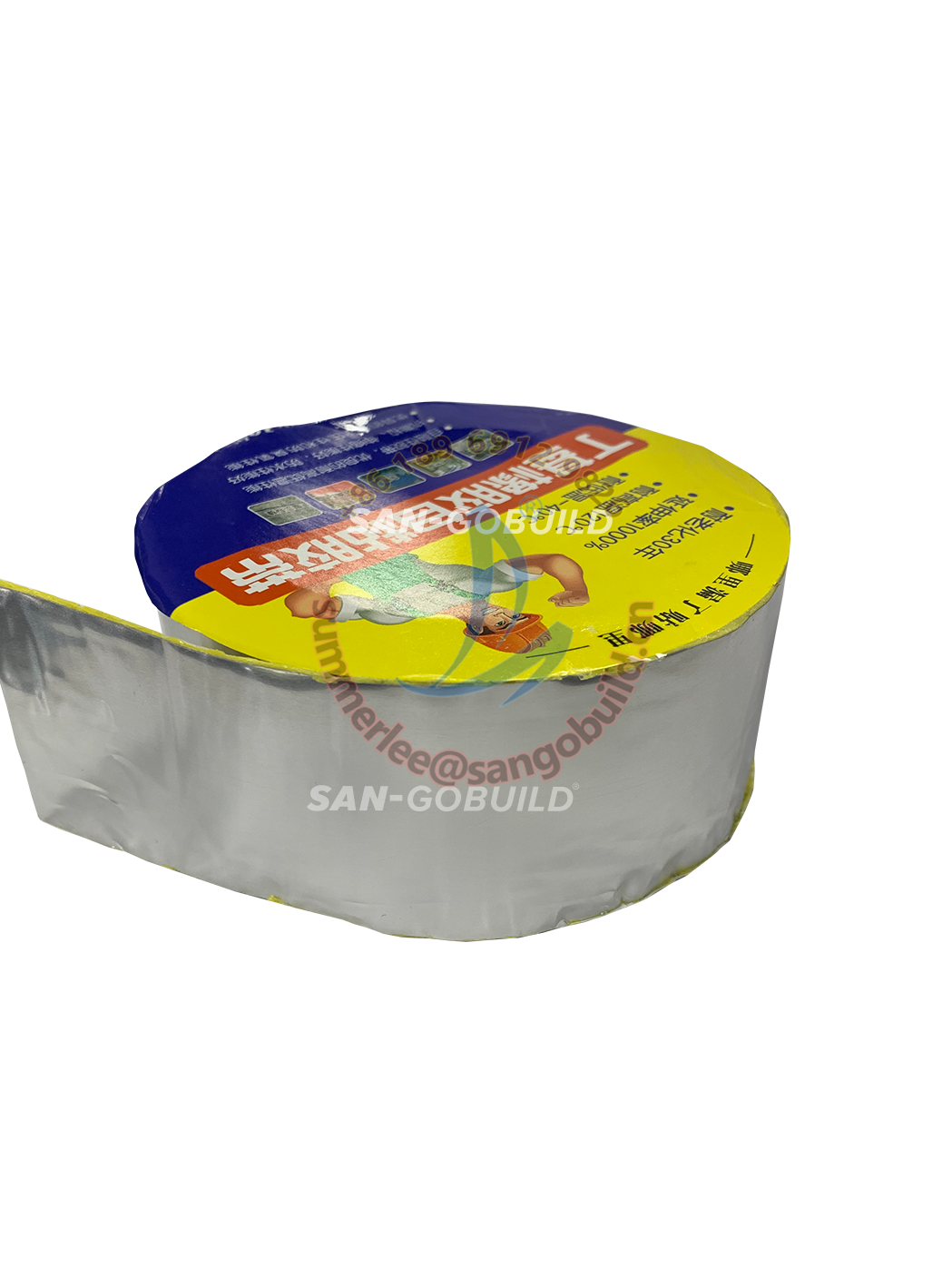butyl adhesive tape 1.png